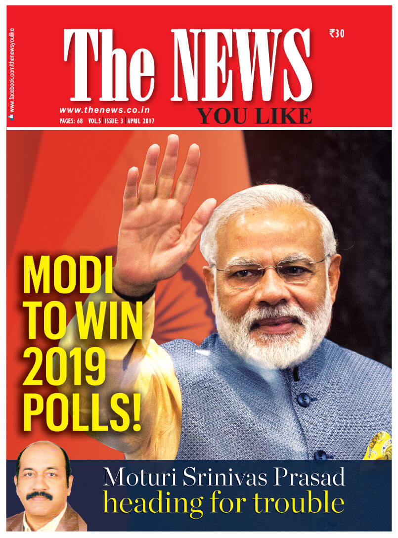 MODITOWIN2019POLLS